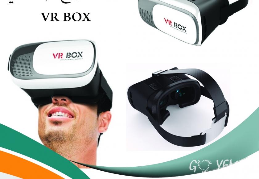 6fcf8ed43 نظارات VR BOX الواقع الإفتراضي 3D | جو يمن